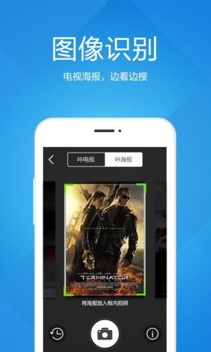 玩新聞App|小知-智能推荐今日头条新闻资讯平台,每日阅读一点热门资讯免費|APP試玩