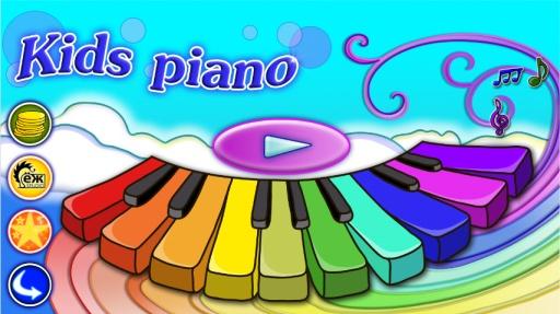 儿童钢琴 - 儿童游戏