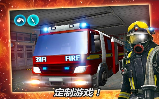 营救:英雄行动截图2