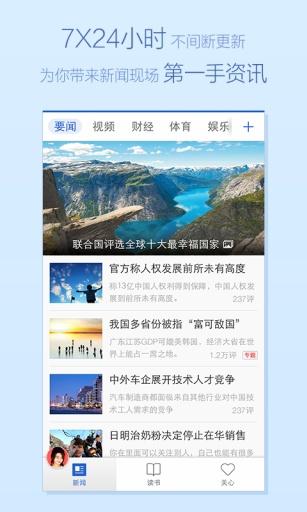WoW英文單字王 - 1mobile台灣第一安卓Android下載站