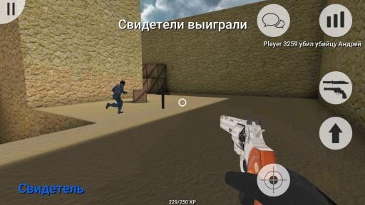便携杀人游戏截图4