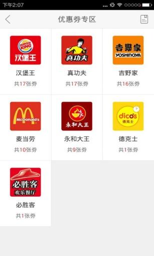 玩免費財經APP|下載平安银行信用卡优惠 app不用錢|硬是要APP