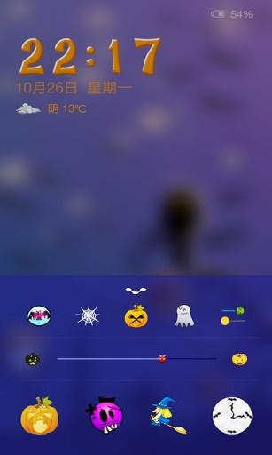 万圣节-闪电锁屏主题截图1
