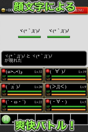 颜文字RPG