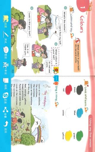 深圳小学英语三年级下册截图2
