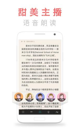 咪咕阅读(和阅读全新品牌升级)|玩工具App免費|玩APPs