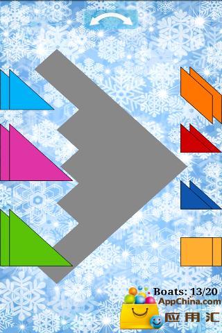 终极七巧板截图2