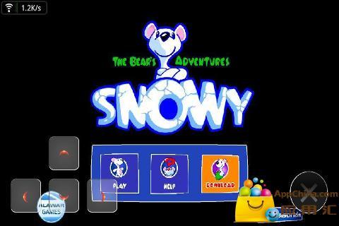 冰雪熊的冒险