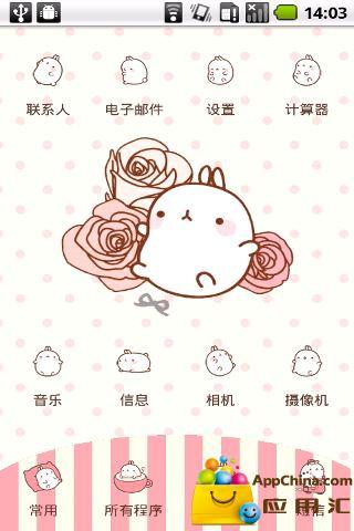 YOO主题-超萌肥兔子