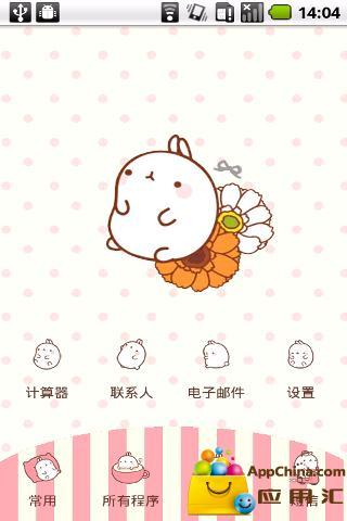 【免費工具App】YOO主题-超萌肥兔子-APP點子