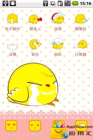 YOO主題-萌萌小黃雞