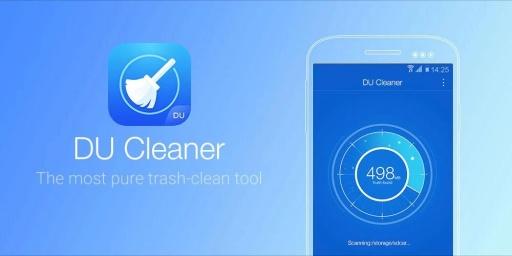 DU Cleaner截图2