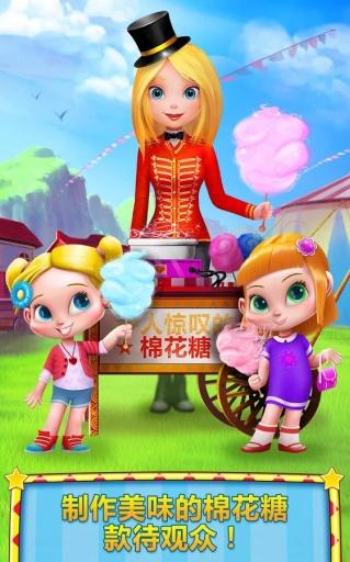 莉莉与利奥——疯狂马戏团日截图4