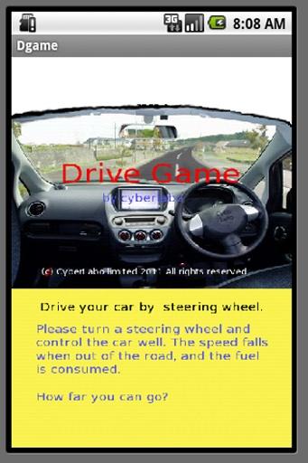 驾驶汽车游戏截图0