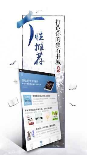 QQ阅读|玩工具App免費|玩APPs