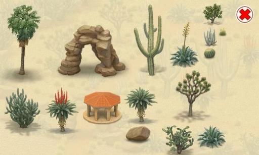 心灵花园:沙漠 扩展包