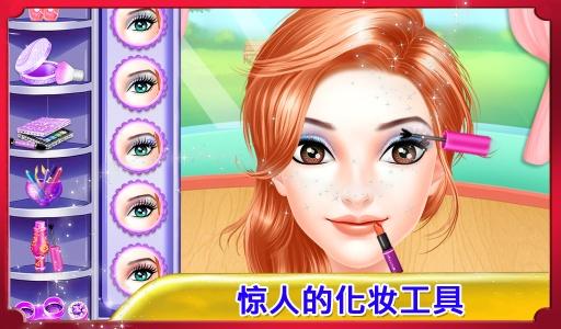 公主化妆女孩游戏截图1