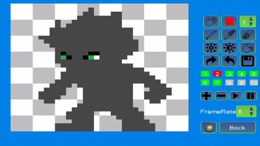 像素动画大师: GIF制作