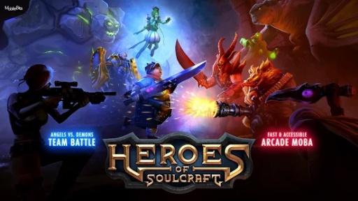 英雄灵魂争霸截图5