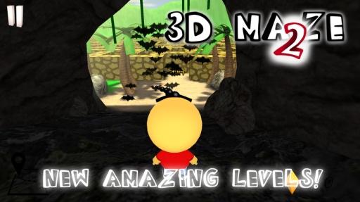 3D 迷宫截图4