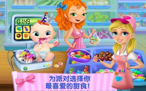 超级市场女孩——宝贝生日截图1
