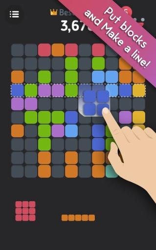 方块阻塞截图2