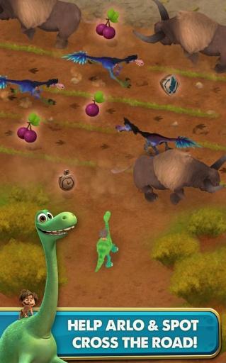 恐龙当家截图0