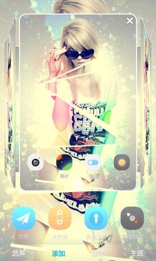 炫舞女孩-宝软3D主题截图3