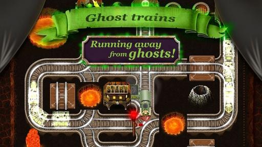 铁路迷宫2截图2