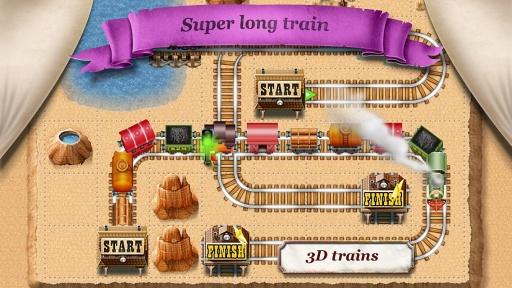 铁路迷宫2截图4