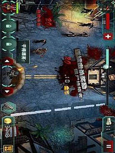 僵尸世界大战截图1