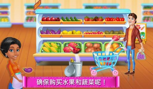 儿童超市购物游戏截图1