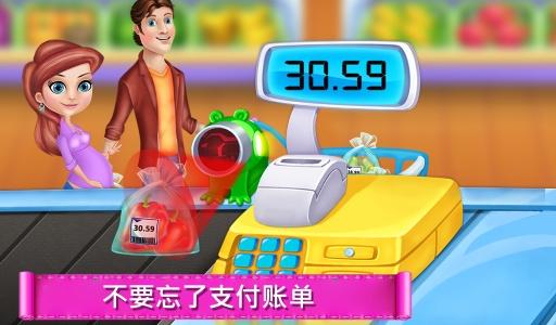 儿童超市购物游戏截图2