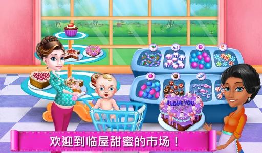 儿童超市购物游戏截图3