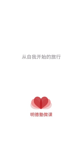 口袋英雄- Google Play Android 應用程式