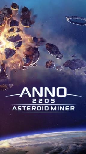 纪元2205: 小行星矿工