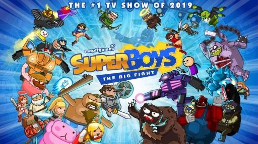 超级男孩—大决战
