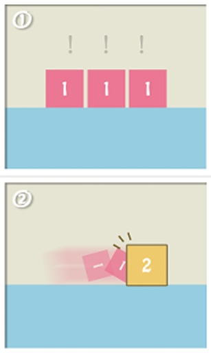 Can Your Puzzle? : Make 11截图1