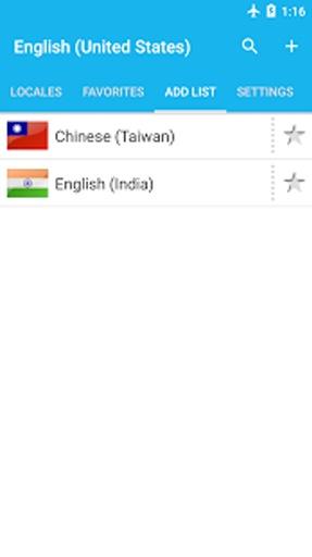 区域 - 语言设置