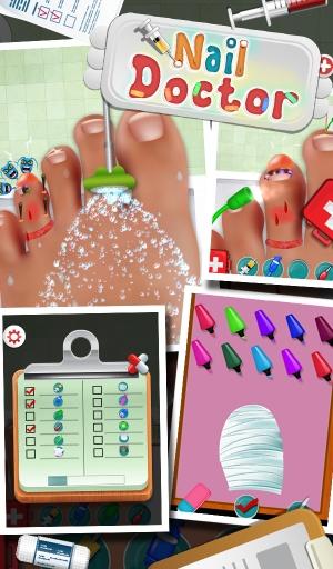 指甲医生 - 儿童游戏截图4