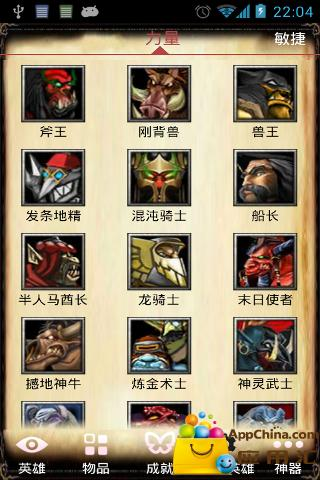 Escape from Age of Monsters - Google Play Android 應用程式