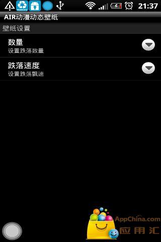 AIR动漫动态壁纸 工具 App-愛順發玩APP