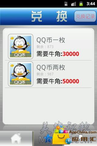 美牛宝 生活 App-愛順發玩APP