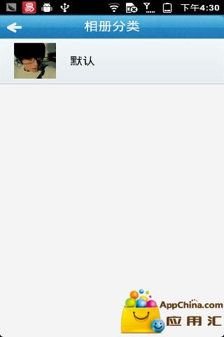 陳妍希嫁陳曉 孕事也曝光了【更新】 | 重點新聞 | 中央社即時新聞 CNA NEWS