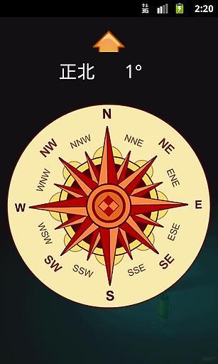 指南針- 北,南,東,西:在App Store 上的App - iTunes - Apple