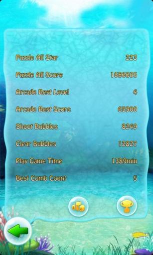 海底泡泡龙截图4