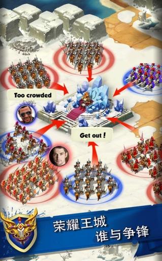荣耀帝国: 王国战争截图1