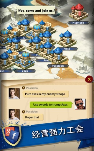 荣耀帝国: 王国战争截图2