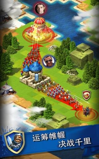 荣耀帝国: 王国战争截图3