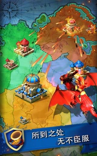 荣耀帝国: 王国战争截图4